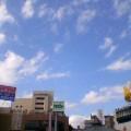 空 Ⅱ … 盛岡駅前 13時29分