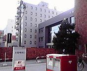 盛岡中央郵便局前… 15時17<br />  分