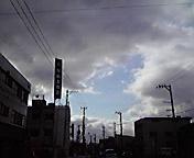 雲間に青空…仙北町午前9時4<br />  1分