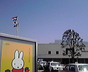 岩手県立美術館前… 5月18<br />  日13時28<br />  分