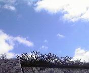 青空…岩手公園午前10時<br />  33分