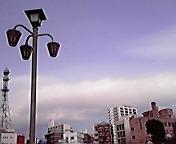 盛岡中の橋から… 2月2<br />  日15時10<br />  分