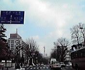 盛岡中央通… 14時08<br />  分