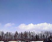 雫石スキー場から… 12時31<br />  分