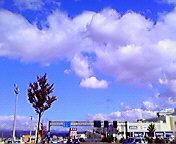 イオン盛岡南前にて…  13時57<br />  分