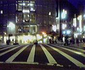 夕暮れの交差点…盛岡菜園 9月24<br />  日17時58<br />  分