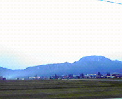 東根山…紫波 11<br />  月22日15<br />  時54分