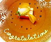 Congratulations!…盛岡グランドホテルにて 1<br />  月1日18<br />  時45分