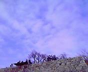 岩手公園… 1月9<br />  日 12時05<br />  分