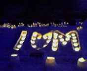I LOVE MORIOKA …雪あかり岩手公園 2<br />  月12日17<br />  時32分