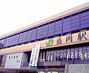 盛岡駅… 3<br />  月4日14<br />  時13分