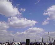 空…イオン盛岡南から 4<br />  月8日13<br />  時22分