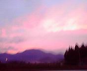東根山…紫波 10<br />  月30日16<br />  時40分
