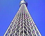 東京スカイツリー・現在497<br />  メートル… 11月28<br />  日午後12時<br />  42分