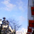雪のち晴れ … 盛岡菜園15時55分